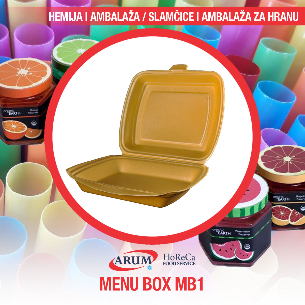 Menu box mb1 200/1