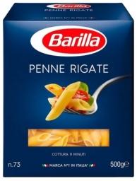 BARILLA PENNE RIGATE 500G  (30/1#)