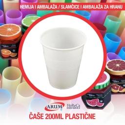 Case 200ml  plasticne  100/1
